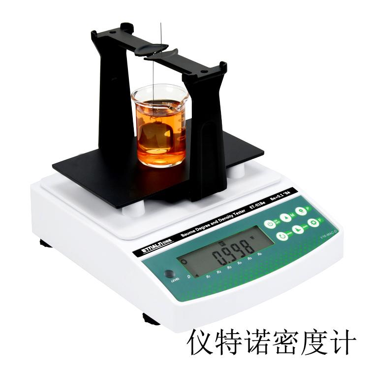 糖度与密度测试仪ET-01Bx
