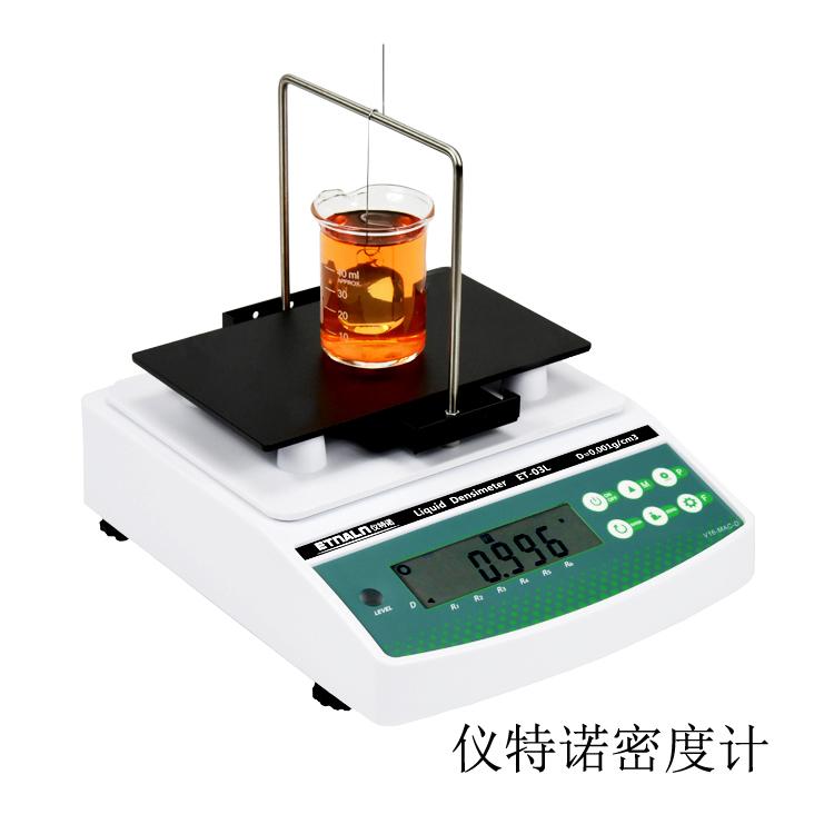 甲醇密度测试仪,甲醇密度计