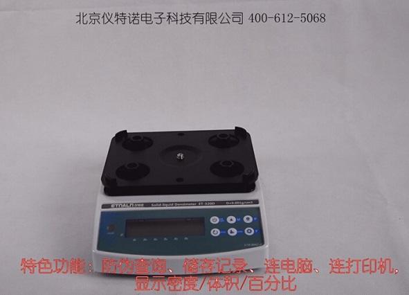 浮力法密度测试仪