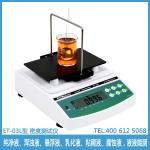 柴油密度计/柴油密度检测仪