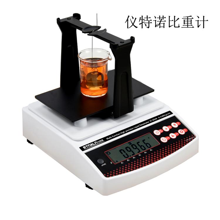 酒精比重计,酒精度计,酒精度测量仪器ET-02ET