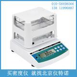 阿基米德密度仪/排水法密度计测量仪器
