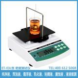 台式数显液体比重计 ET-03L